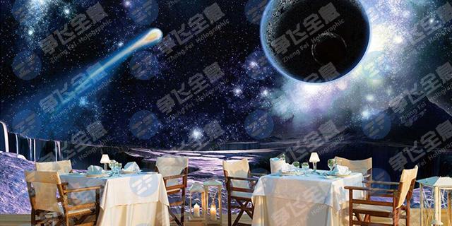宁波7d全息餐厅,全息餐厅