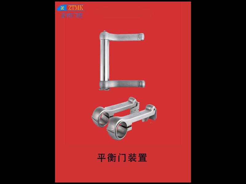 晉城平衡門構件供貨「許昌正特門控科技供應」