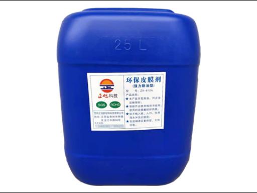 常州除油除锈二合一剂价格,剂