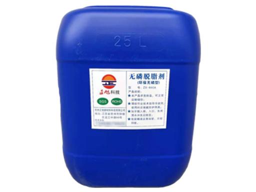 常州硅烷陶化劑多少錢 歡迎咨詢 常州正旭新材料科技供應