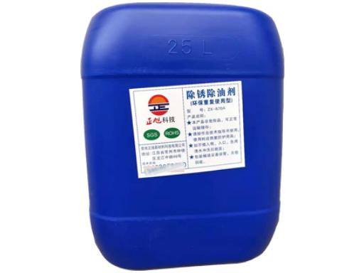 常州除銹除油劑多少錢 有口皆碑 常州正旭新材料科技供應