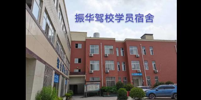 鄢陵大车驾校价格「振华机动车驾驶员培训供应」