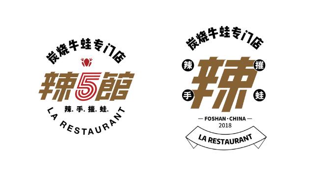 新中式餐饮全案设计费用一般多少,餐饮全案设计