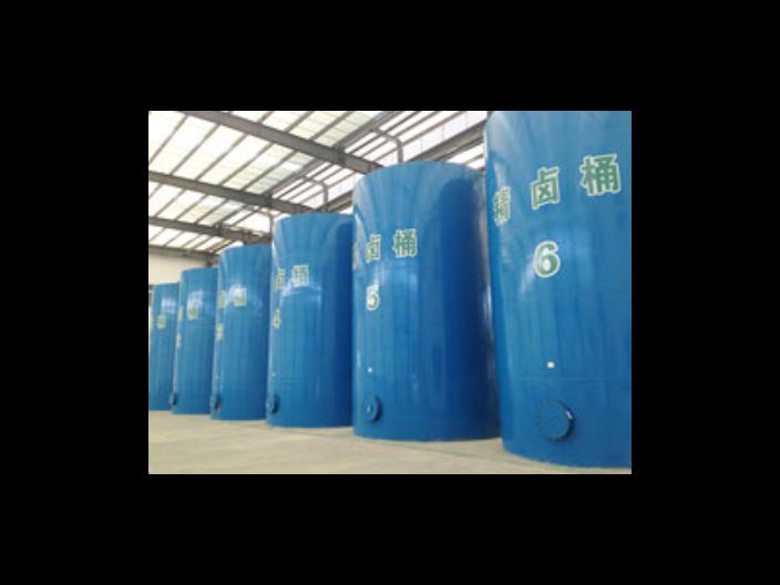 上海復合襯塑儲罐反應釜報價「無錫振宇冶化設備供應」
