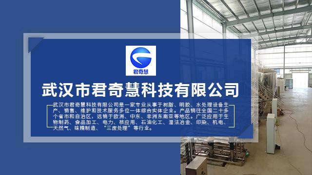 循环化工产品膜分离技术制造公司