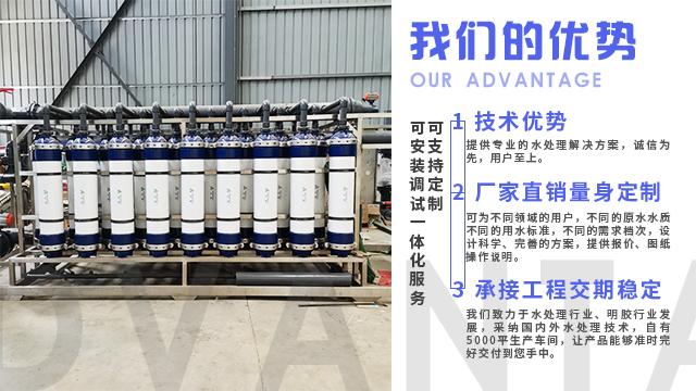 荆门本地化工产品膜分离技术质量保证