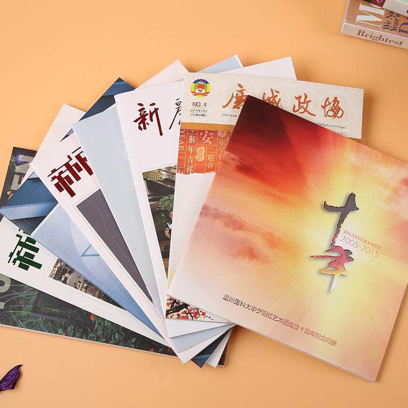 寧波公司樣本冊設計 誠信為本「溫州市智誠印務供應」
