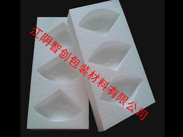 溫州品質泡沫護邊護角售后服務 誠信為本「江陰智創包裝材料供應」