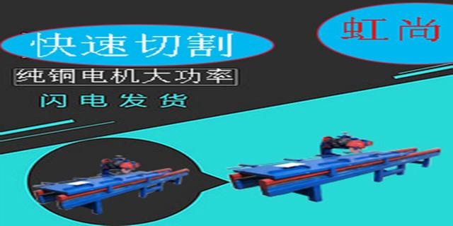 石材数控红外线切割机定制,切割机