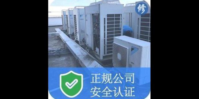 崇明区空调维修流程 欢迎咨询「上海志强电子供应」