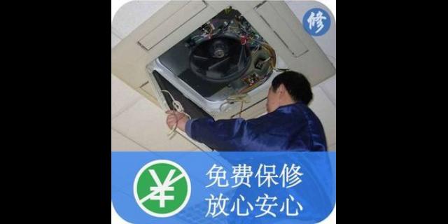 闵行区奥克斯空调维修电话 欢迎咨询「上海志强电子供应」
