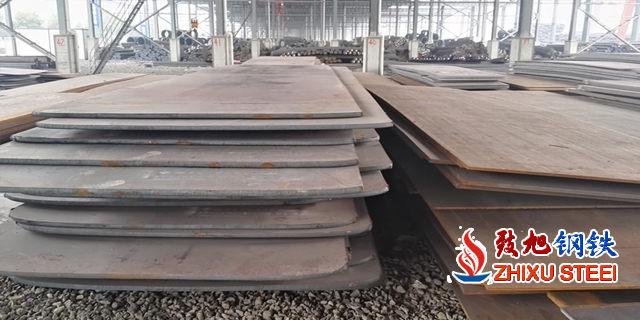 舟山各種中厚板普板加工 服務為先「杭州致旭鋼鐵供應」