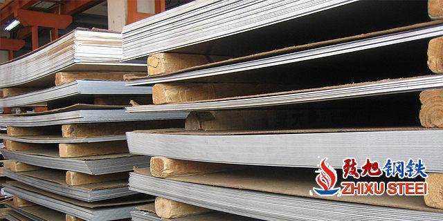 景德鎮薄板中厚板定做 服務為先「杭州致旭鋼鐵供應」