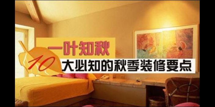 台州别墅室内装修机械设备