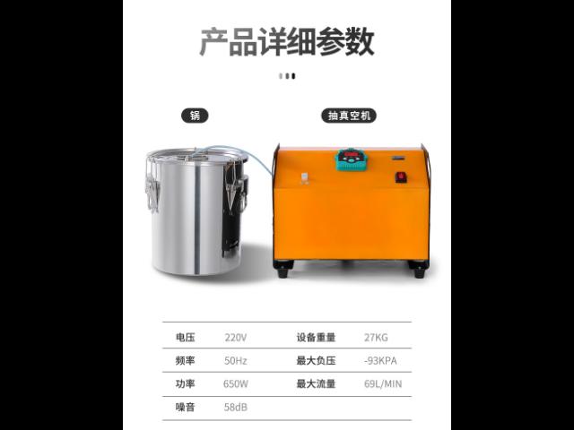 荆州川味卤菜培训联系电话