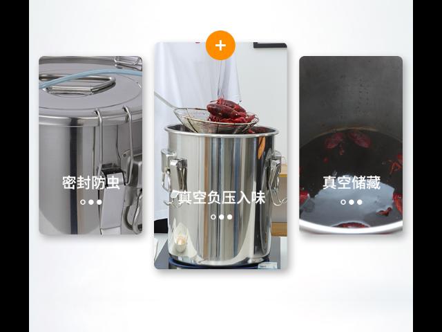 四川香辣卤菜怎么做好吃