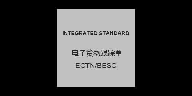 專業代辦CNCA直銷價格「上海眾標商務咨詢供應」