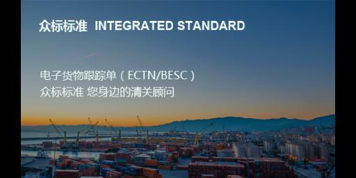 MaliCTN多久能办好「上海众标商务咨询供应」