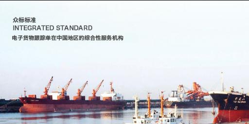 EQUATORIAL GUINEAURN「上海众标商务咨询供应」