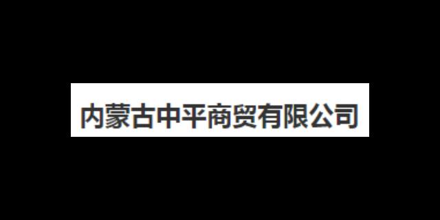 兴安盟通化茶叶收购价格 内蒙古中平商贸供应