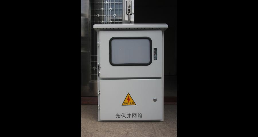 南平并网箱价格是多少 值得信赖 浙江中庆电气供应