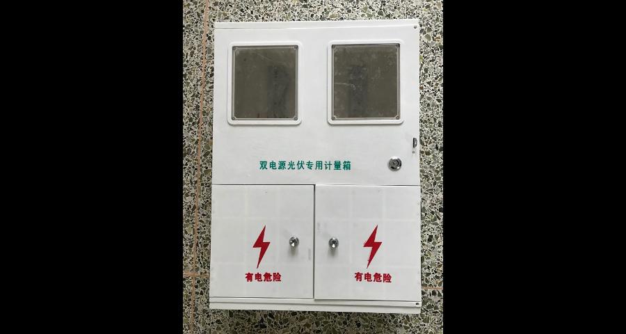 合肥并网箱哪个牌子好 铸造辉煌「浙江中庆电气供应」