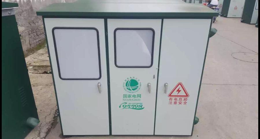 陕西农网柜 信息推荐 浙江中庆电气供应