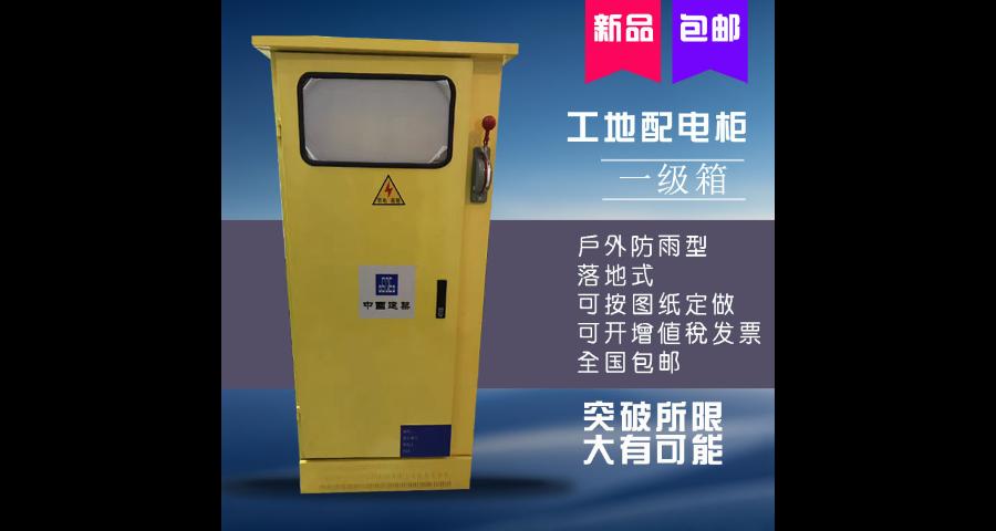 山西智能电容补偿箱质量怎么样 值得信赖 浙江中庆电气供应