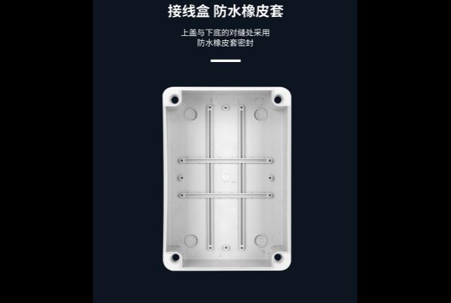 温州防水电源盒防水 欢迎来电「温州中信电子科技供应」