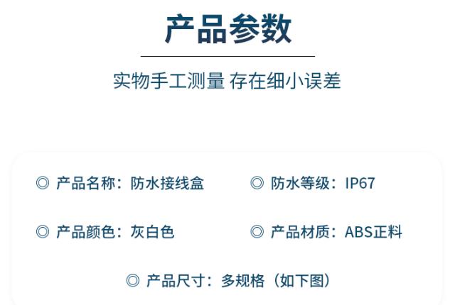 杭州透明防水盒生產廠家 歡迎咨詢「溫州中信電子科技供應」