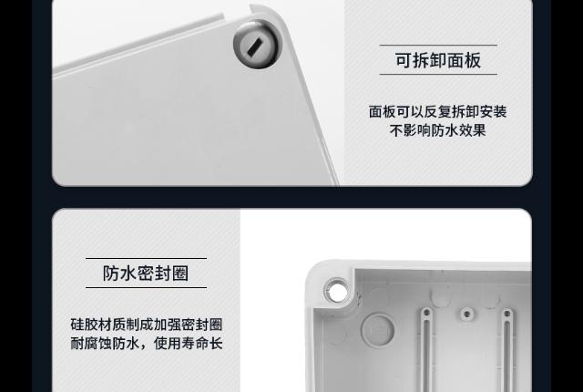 天津插座的防水盒厂家 诚信为本「温州中信电子科技供应」