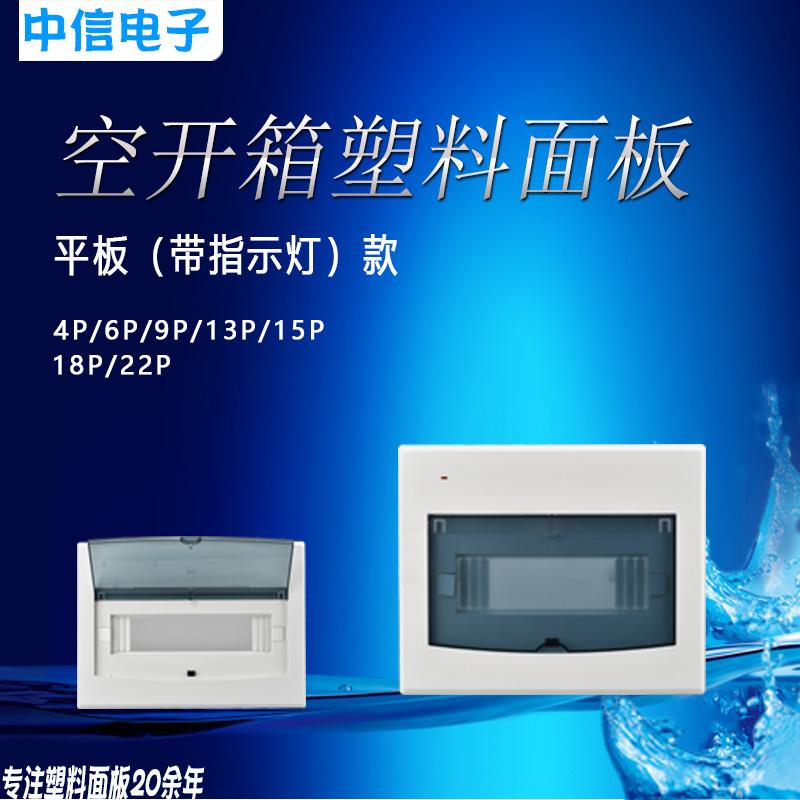 廣州HT防水塑料配電箱 值得信賴「溫州中信電子科技供應」