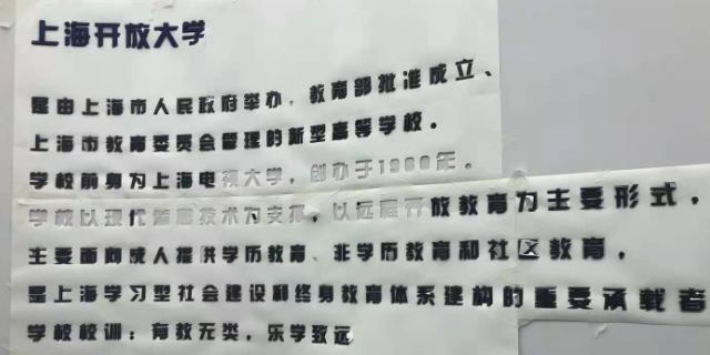 上海亚克力是什么