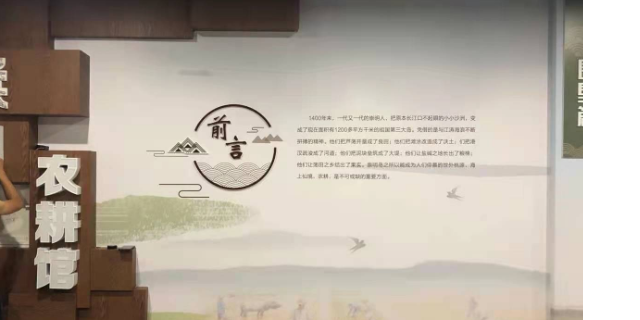 北京亚克力材料