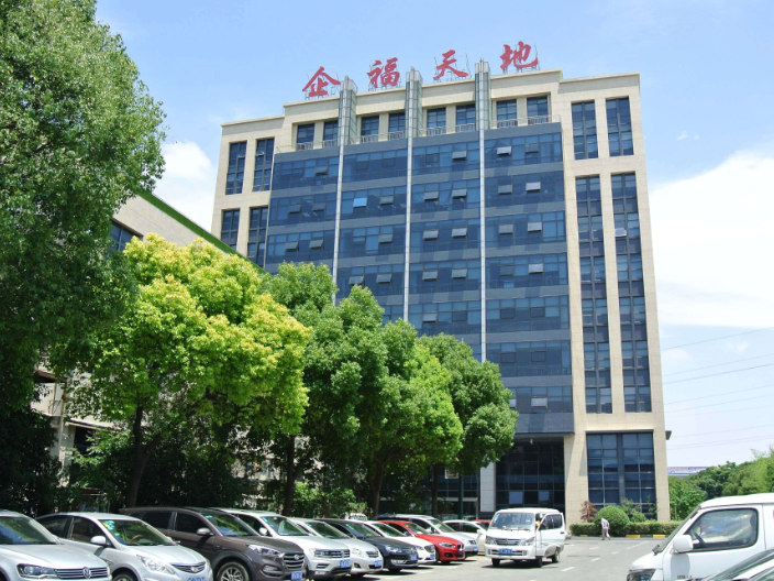 浙江商务楼物业工程外包