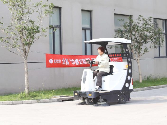青浦區商務樓物業管理費「上海企福置業供應」