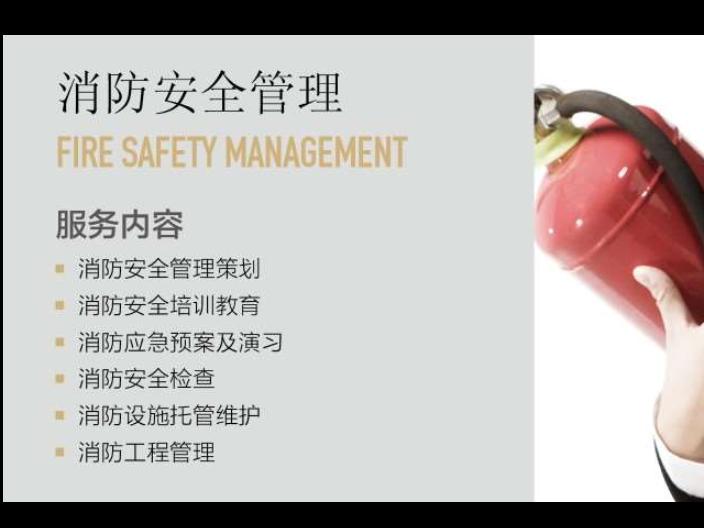黄浦区商务楼物业管理方案