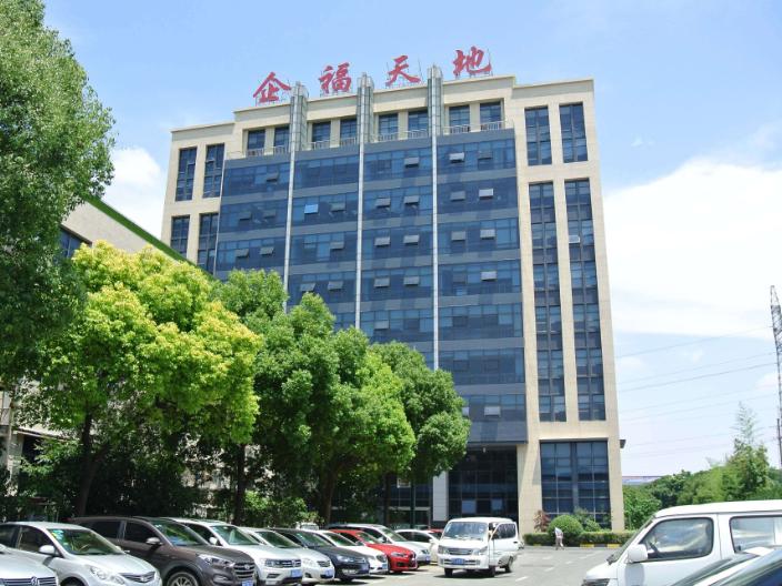 浙江商务楼物业管理方案