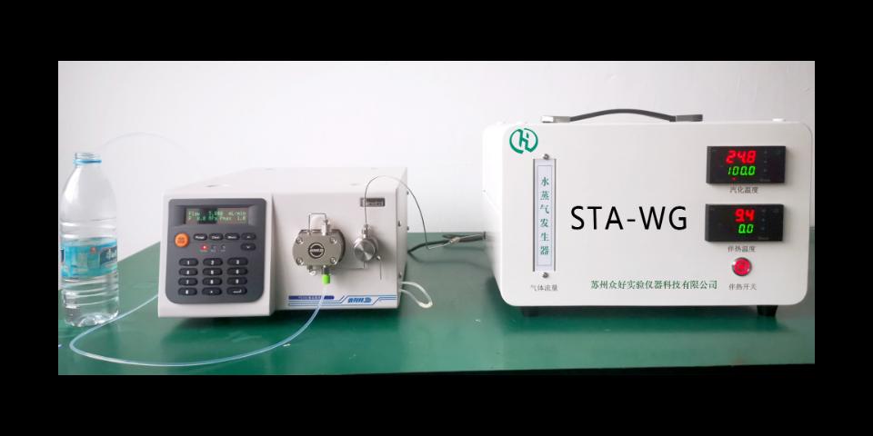 福建水蒸气发生器产业 客户至上 苏州众好实验仪器供应