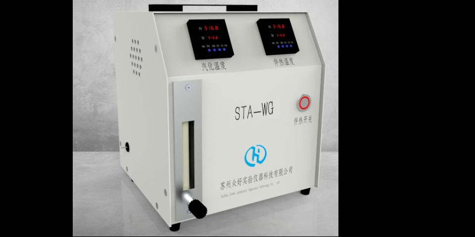 江苏智能水蒸气发生器规格尺寸 服务为先 苏州众好实验仪器供应