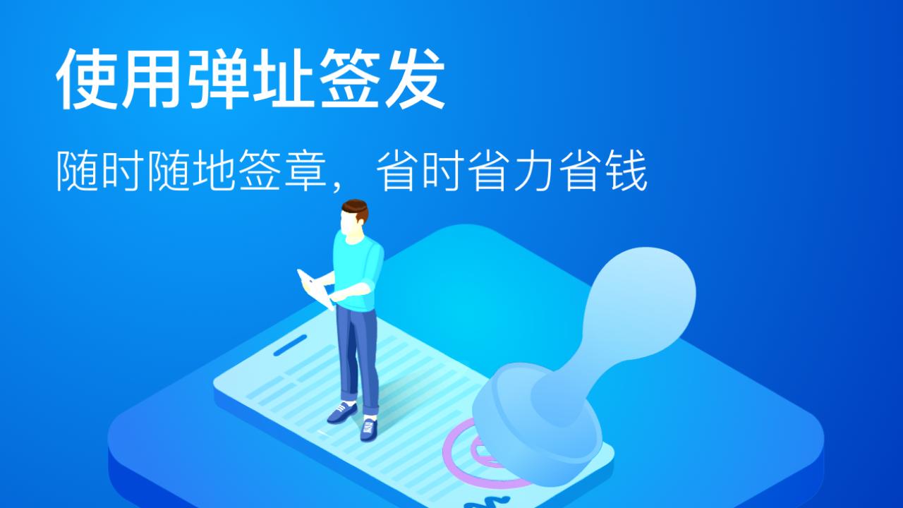 上海安全的电子签名哪家好 来电咨询「琢创网络供应」
