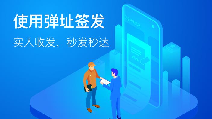 杭州合法的电子文书平台