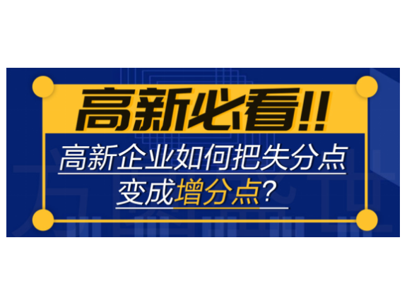 上海省高新技术企业 值得信赖 上海卓迎知识产权代理供应