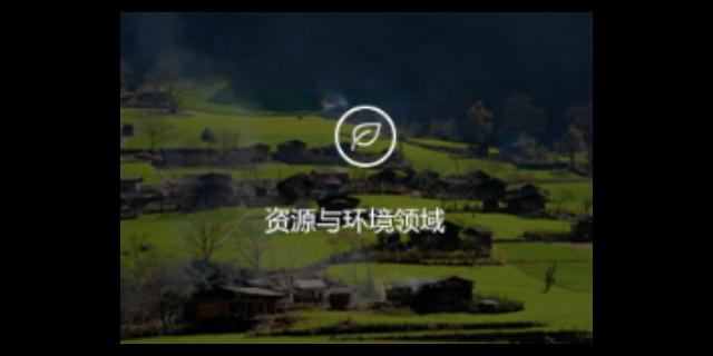 上海市专业高新技术企业申报条件,高新技术企业