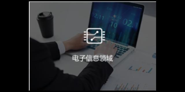 上海高新技术企业认定办法 服务至上 上海卓迎知识产权代理供应