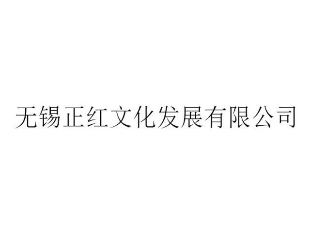 上海网络广告代理哪家便宜
