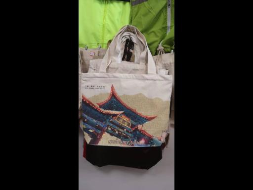 帆布袋批發廠 歡迎來電「云南紫竹工貿圍裙批發供應」