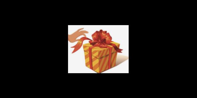 嘉定区回赠礼品报价表