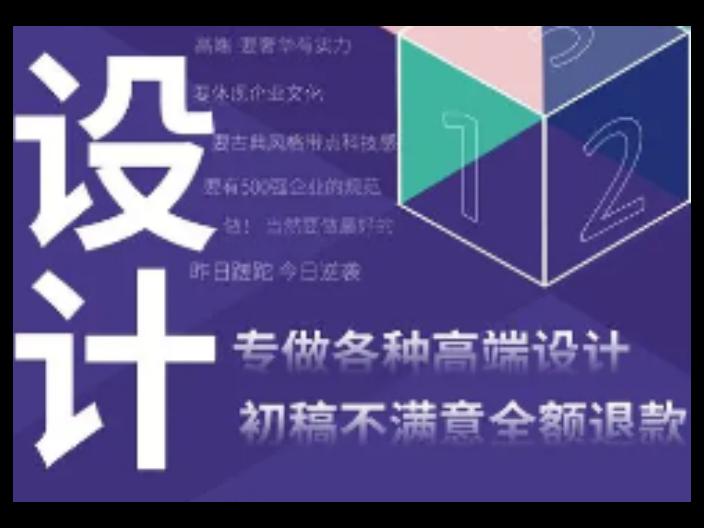 杭州会计商标设计行业