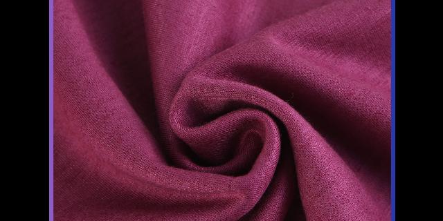 丹麥家用針織面料零售價「張家港普瑞迪針織供應」